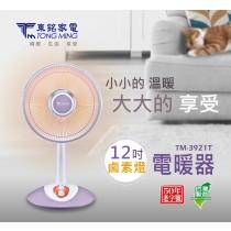 東銘 12吋鹵素燈電暖器 TM-3921T 扇形電暖器800W