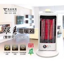 東銘  碳素電暖器 (雙管式) TM-3813T 直立式電暖器