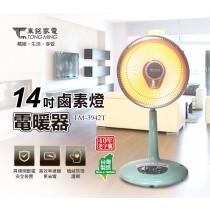 東銘 14吋鹵素燈電暖器 TM-3942T 扇形電暖器800W